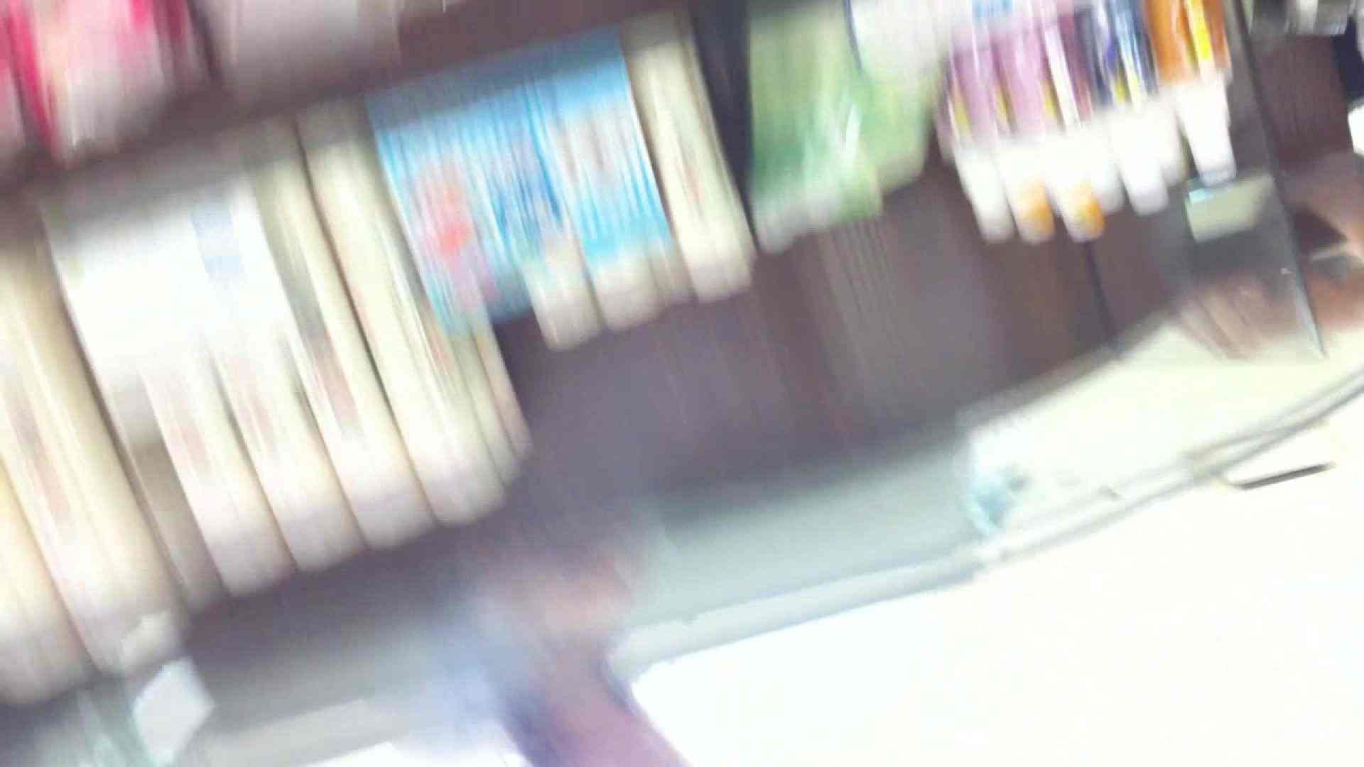 フルHD ショップ店員千人斬り! 大画面ノーカット完全版 vol.63 高画質   チラ  59PIX 16
