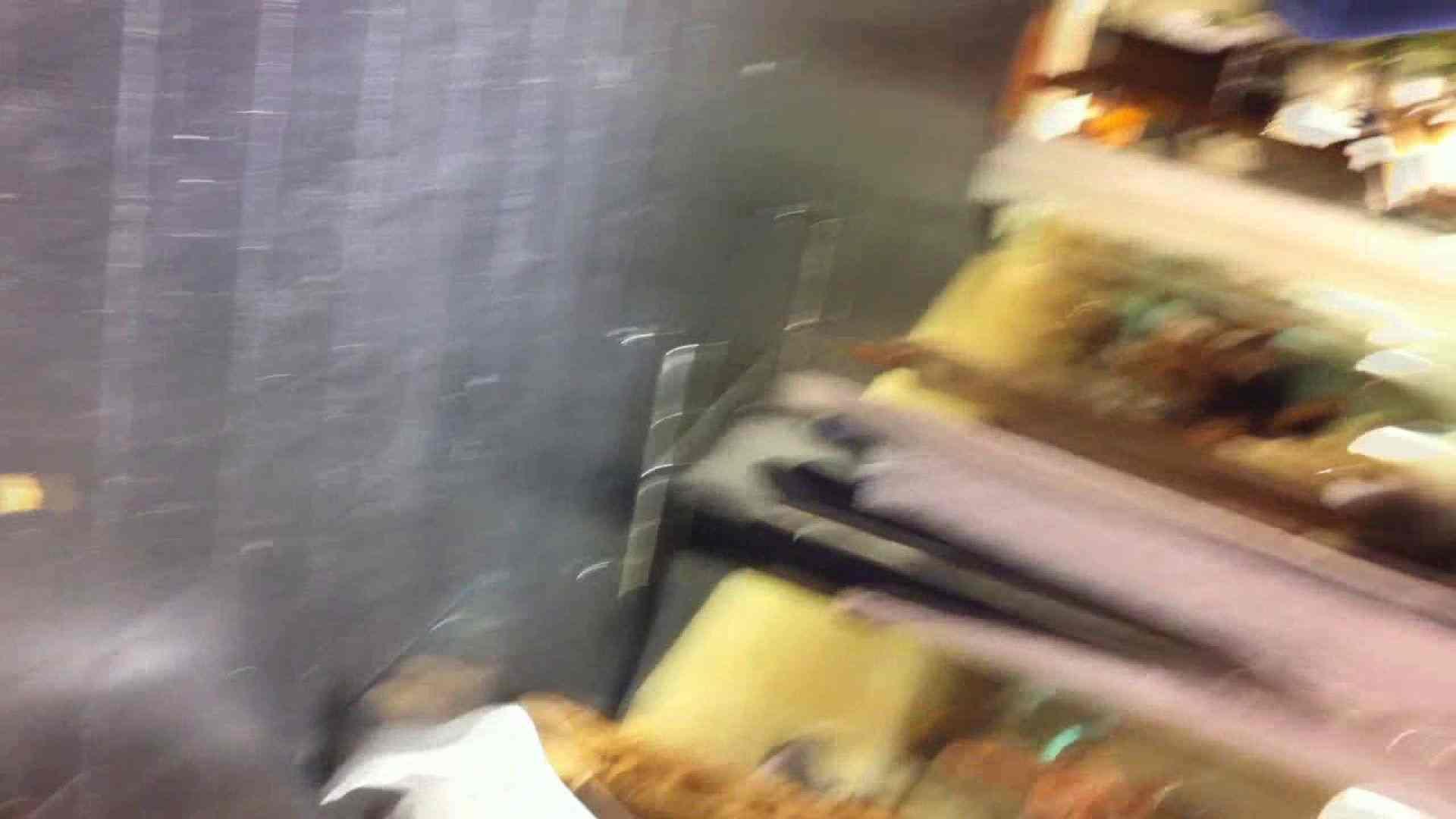 フルHD ショップ店員千人斬り! 大画面ノーカット完全版 vol.66 高画質 ワレメ動画紹介 91PIX 23