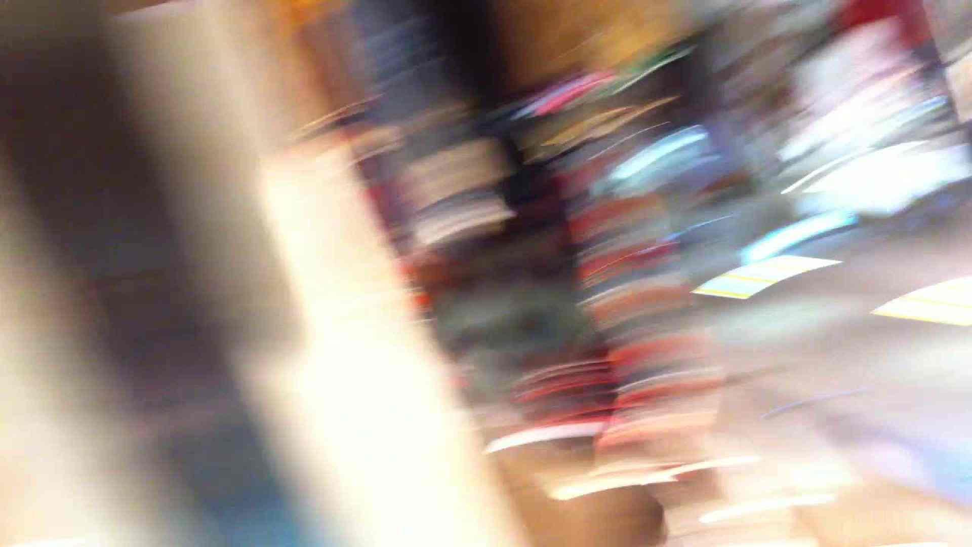 フルHD ショップ店員千人斬り! 大画面ノーカット完全版 vol.84 チラ 濡れ場動画紹介 105PIX 67
