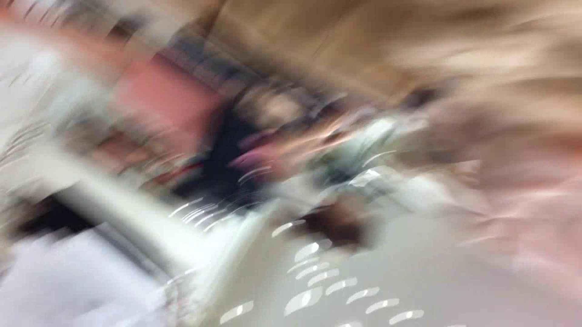 フルHD ショップ店員千人斬り! 大画面ノーカット完全版 vol.86 OLヌード天国 セックス無修正動画無料 92PIX 52