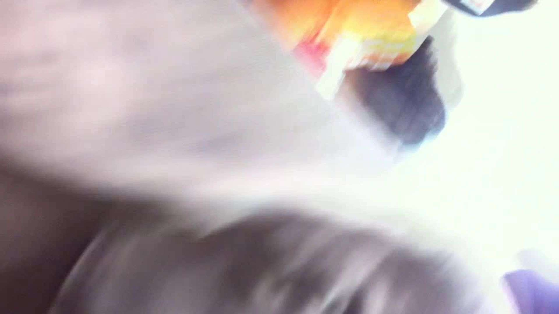 フルHD ショップ店員千人斬り! 大画面ノーカット完全版 vol.89 OLヌード天国 | 接写  81PIX 21