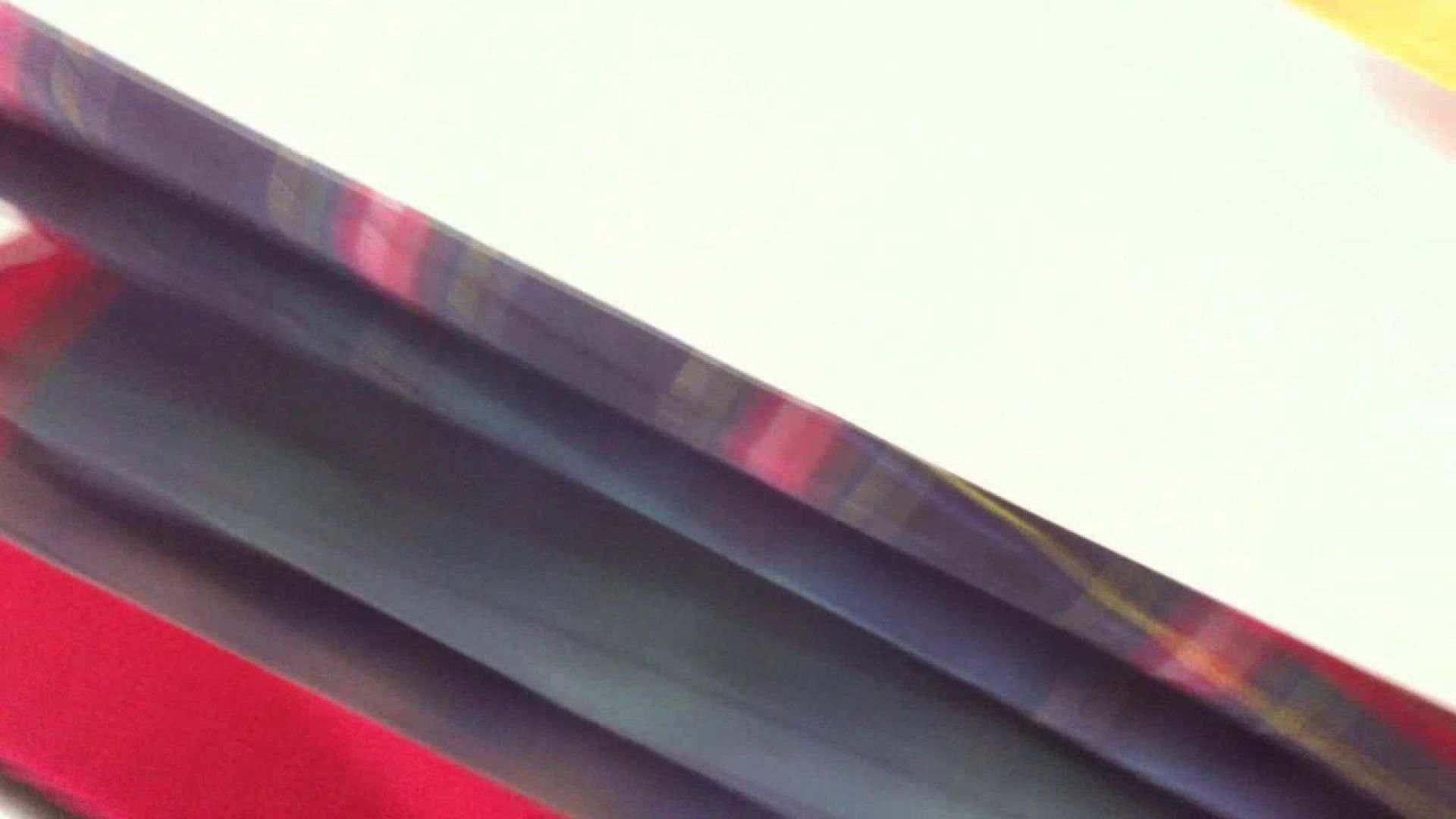 フルHD ショップ店員千人斬り! 大画面ノーカット完全版 vol.89 OLヌード天国 | 接写  81PIX 46