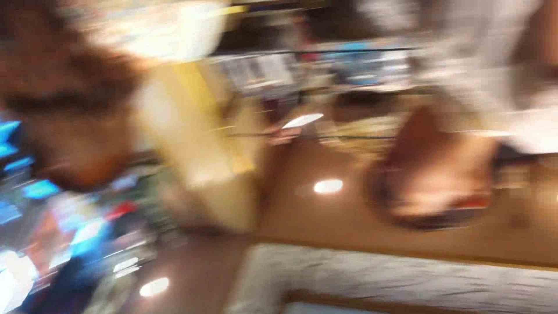 フルHD ショップ店員千人斬り! 大画面ノーカット完全版 vol.89 胸チラ アダルト動画キャプチャ 81PIX 79