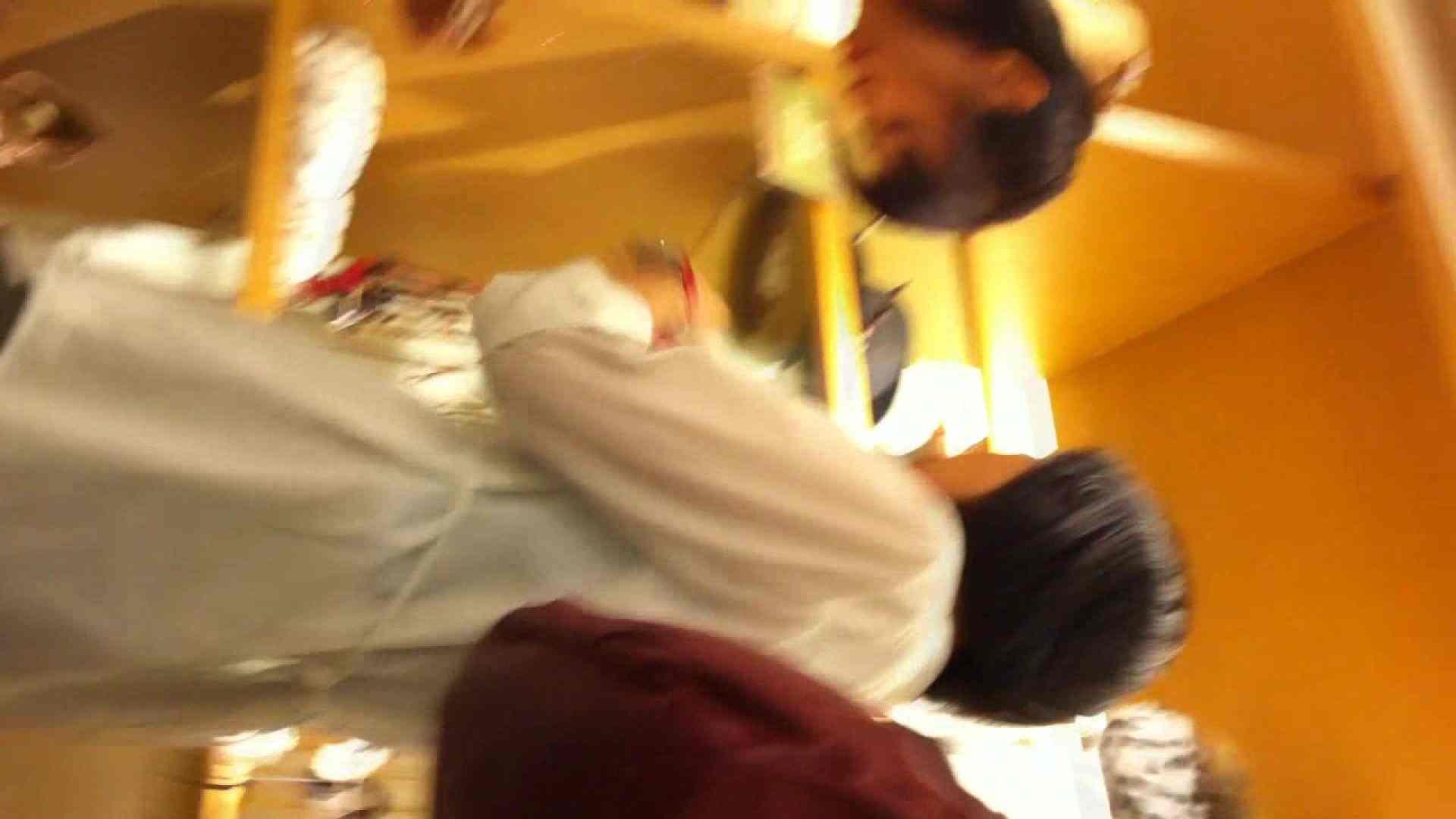 フルHD ショップ店員千人斬り! 大画面ノーカット完全版 vol.90 OLヌード天国 おめこ無修正動画無料 60PIX 17