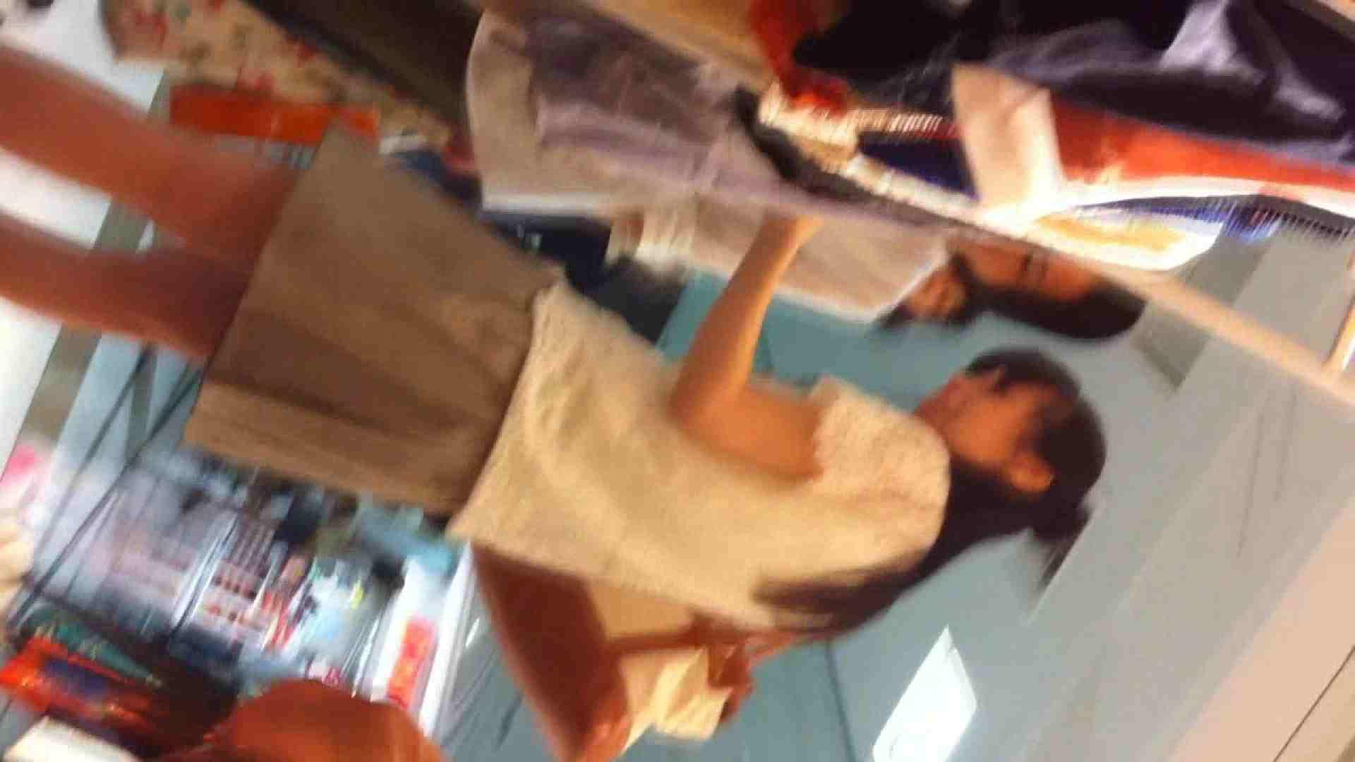 フルHD ショップ店員千人斬り! 大画面ノーカット完全版 vol.90 高画質 われめAV動画紹介 60PIX 59